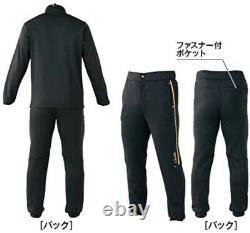 Gamakatsu Gm3488 Chaud Melt Smooth Jersey Costume Noir LL De Pêcheurs Élégants Japon